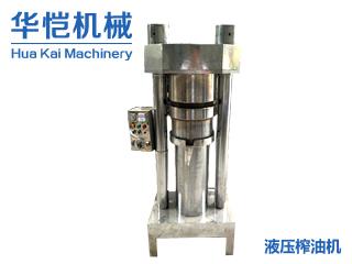 5-液压榨油机.jpg